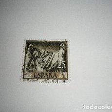 Sellos: ESPAÑA SELLO DE 25 CÉNTIMOS. Lote 195104590