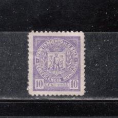 Sellos: AYUNTAMIENTO DE CADIZ. BENEFICENCIA. 10 CTS.. Lote 195162675