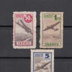 Sellos: PRO-LINEAS AÉREAS IBERIA. 3 SELLOS DIVERSOS. Lote 195162925