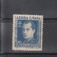 Sellos: JOSE ANTONIO. ARRIBA ESPAÑA. 10 CTS.. Lote 195163975