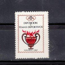 Sellos: EXPO DE TEMAS DEPORTIVOS. Lote 195164523