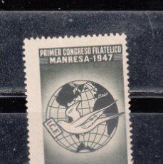 Sellos: PRIMER CONGRESO FILATÉLICO MANRESA. ESCUDO DE I.C.F.. Lote 195164856