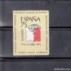 Sellos: MADRID. ESPAÑA 75. Lote 195165066