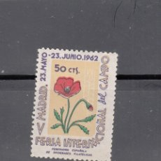 Sellos: MADRID. FERIA INTERNACIONAL DEL CAMPO. Lote 195165262