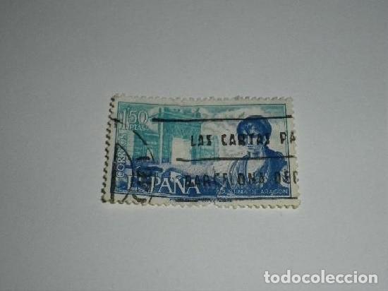 SELLO 1,50 PTAS AGUSTINA DE ARAGÓN (Sellos - España - Guerra Civil - De 1.936 a 1.939 - Usados)