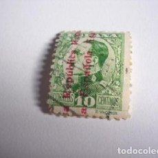 Sellos: FILATELIA SELLO DE 10 CMS DE ALFONSO XIII CON MATASELLOS DE LA REPÚBLICA ESPAÑOLA. Lote 195175447
