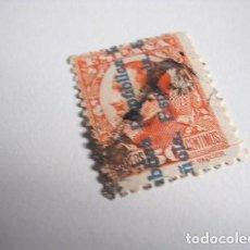 Sellos: FILATELIA SELLO DE ALFONSO XIII 50 CTS CON MATASELLOS DE REPÚBLICA ESPAÑOLA. Lote 195175563
