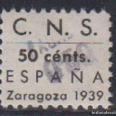 Sellos: ESPAÑA. EDIFIL 92 US. 50 CTS C.N.S ZARAGOZA 1939. Lote 195176035
