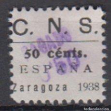 Sellos: ZARAGOZA. EDIFIL 91 US. 50 CTS C.N.S ESPAÑA ZARAGOZA 1938.. Lote 195178741