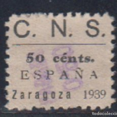 Sellos: ZARAGOZA. EDIFIL 92A US. 50 CTS ESPAÑA ZARAGOZA 1939. CIFRA 5 CON ADORNO. . Lote 195180592