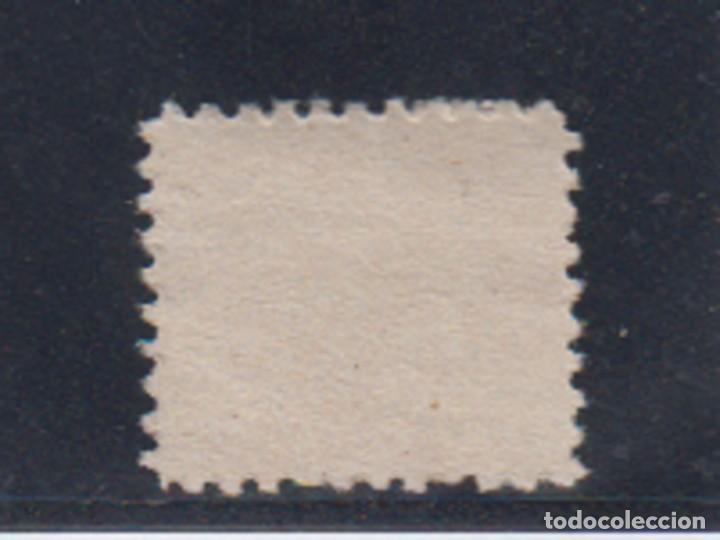 Sellos: ZARAGOZA. EDIFIL 92A US. 50 CTS ESPAÑA ZARAGOZA 1939. CIFRA 5 CON ADORNO. - Foto 2 - 195180592
