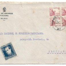 Sellos: CARTA DE BILBAO A BARCELONA CON ED. 917 Y VIÑETA PATRIOTICA. Lote 195195830