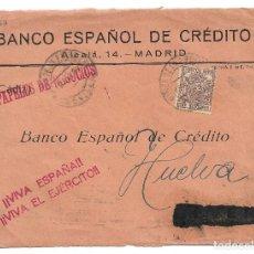 Sellos: FRONTAL DE MORON DE LA FRONTERA A HUELVA CON FISCAL POSTAL. Lote 195196586