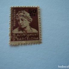 Sellos: AJUNTAMENT DE BARCELONA IMPOSTOS INDIRECTES PERFUMERIA. Lote 195204018