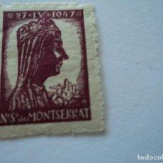 Sellos: NTRA. SRA. DE MONTSERRAT 1947. Lote 195204683