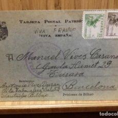 Sellos: TARJETA POSTAL PATRIOTICA.VIVA FRANCO.CENSURA MILITAR DE BILBAO.1939.. Lote 195239631