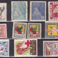 Sellos: AA34- LOTE VIÑETAS / CROMOS CRUZ ROJA O SIMILAR . VER 4 IMÁGENES . Lote 195263648