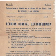 Sellos: F8-3- PANFLETO REUNIÓN GRAL EXTRAORDINARIA OBRERO TEXTIL BARCELONA CNT AIT.1932. Lote 195266457