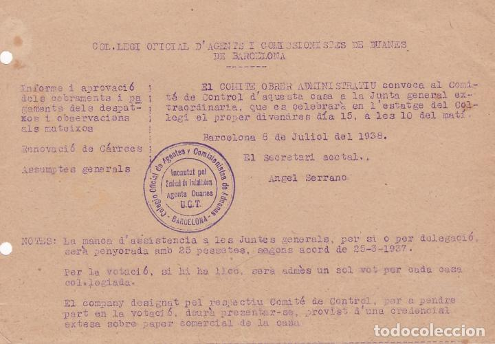 F8-4- GUERRA CIVIL . DOCUMENTO COMITÉ UGT COLEGIO AGENTES Y COMISIONISTAS ADUANAS BARCELONA 1938 (Sellos - España - Guerra Civil - De 1.936 a 1.939 - Cartas)