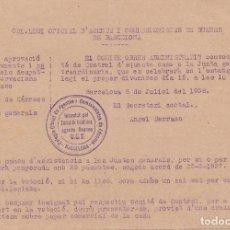 Sellos: F8-4- GUERRA CIVIL . DOCUMENTO COMITÉ UGT COLEGIO AGENTES Y COMISIONISTAS ADUANAS BARCELONA 1938. Lote 195267161