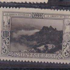 Sellos: AA1- VIÑETA FOTOGRÁFICA MONTSERRAT ** SIN FIJASELLOS 37 X 25 MM. Lote 195271297
