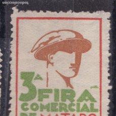 Sellos: AA1- VIÑETA 3ª FIRA COMERCIAL DE MATARÓ 1935. SIN GOMA. 35 X 27 MM. Lote 195271502