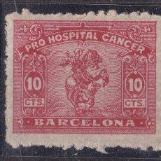Sellos: AA2- VIÑETA PRO HOSPITAL CANCER BARCELONA ** SIN FIJASELLOS . 26 X 23 MM. Lote 195271786