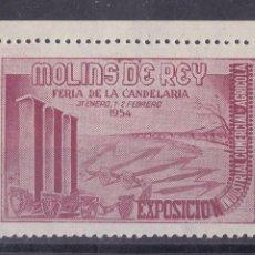 Sellos: AA9- VIÑETA FERIA DE LA CANDELARIA MOLINS DE REY 1954.35 X 52 MM ** SIN FIJASELLOS. Lote 195279978