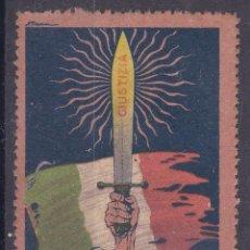 Sellos: AA11- VIÑETA ESPOSIZIONE NAZIONALE DE GUERRA BOLOGNA 1918. SIN GOMA . 55 X 37 MM. Lote 195280415