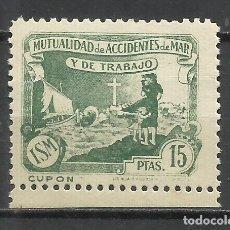 Selos: 0579-SELLO FISCAL MUTUALIDAD DE ACCIDENTES DEL MAR NAUFRAGOS BENEFICO 25 PESETAS. Lote 195329835