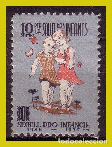 GUERRA CIVIL, VIÑETAS POLÍTICAS, AJUT INFANTIL, GÓMEZ-GUILLAMÓN Nº 2285 * * (Sellos - España - Guerra Civil - Viñetas - Nuevos)