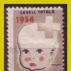 Sellos: GUERRA CIVIL, VIÑETAS POLÍTICAS, AJUT INFANTIL, GÓMEZ-GUILLAMÓN Nº 2283 * *. Lote 195331325