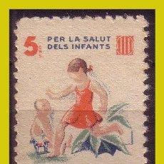Sellos: GUERRA CIVIL, VIÑETAS POLÍTICAS, AJUT INFANTIL, GÓMEZ-GUILLAMÓN Nº 2284 (*). Lote 195331387