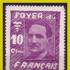 Sellos: GUERRA CIVIL, VIÑETAS POLÍTICAS, FOYER DU FRANCAIS ANTIFASCISTE, GÓMEZ-GUILLAMÓN Nº 2216 *. Lote 195331597