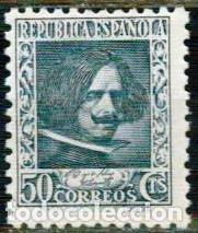 ESPAÑA 1936 - EDIFIL 0738 (**) (Sellos - España - Guerra Civil - De 1.936 a 1.939 - Nuevos)