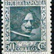 Sellos: ESPAÑA 1936 - EDIFIL 0738 (**). Lote 195350876