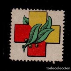 Sellos: 0553 GUERRA CIVIL SELLO CARLISTA DE LA OBRA SOCIAL FRENTES Y HOSPITALES SIN VALOR NI LEYENDAS. Lote 195359985
