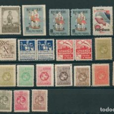 Sellos: CONJUNTO DE VIÑETAS. BARCELONA. Lote 195367933
