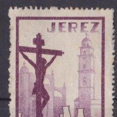 Sellos: LL13- VIÑETA SEMANA SANTA JEREZ 38 X 52 MM. SIN GOMA . Lote 195389586