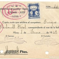 Sellos: ALCOY RECIBO UGT SINDICATO DE COMISIONISTA, REPRESENTANTES Y... AÑO 1938 VIÑETA LOCAL PRO-ENSEÑANZA. Lote 195424653