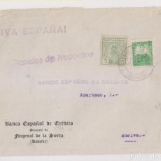 Sellos: FRONTAL. FREGENAL DE LA SIERRA, BADAJOZ. SELLO LOCAL. EXTREMADURA. Lote 195435296