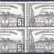 Sellos: HUÉRFANOS DE LA ARMADA. CRUCERO BALEARES 5 PTS. (VARIEDAD...LATERAL DERECHO SIN DENTADO). MNH **. Lote 195479600