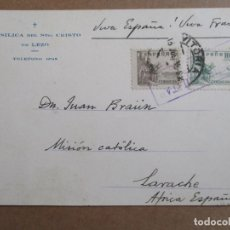 Sellos: CIRCULADA 1939 DE LEZO VITORIA A MISION CATOLICA DE LARACHE MARRUECOS CON CENSURA MILITAR . Lote 195479826