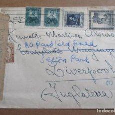 Sellos: CIRCULADA 1938 DE OCAÑA TOLEDO A CONSULADO URUGUAY LIVERPOOL INGLATERRA CON CENSURA REPUBLICANA. Lote 195486833