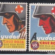 Sellos: GUERRA CIVIL, AYUDAD A LA CRUZ ROJA, * A NUESTROS HERIDOS*, *A LOS HERIDOS*, GILLAMÓN Nº 1638, 1639. Lote 195493311