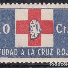 Sellos: GUERRA CIVIL, AYUDA A LA CRUZ ROJA , GILLAMÓN Nº 1655, . Lote 195497447