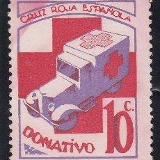 Sellos: GUERRA CIVIL, CRUZ ROJA ESPAÑOLA, DONATIVO , GILLAMÓN Nº 1658. Lote 195498361