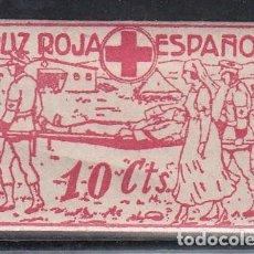 Sellos: GUERRA CIVIL, CRUZ ROJA ESPAÑOLA , GILLAMÓN Nº 1659. Lote 195499072