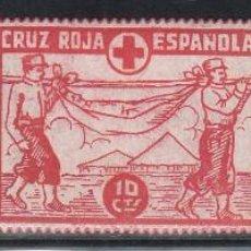 Sellos: GUERRA CIVIL, CRUZ ROJA ESPAÑOLA , GILLAMÓN Nº 1663, 1664, 1665, . Lote 195499361