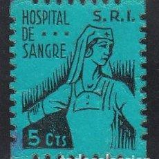 Sellos: GUERRA CIVIL, S.R.I. HOSPITAL DE SANGRE, GUILLAMÓN Nº 1552, RARO . Lote 195536262